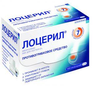Противогрибковое средство Лоцерил 5%