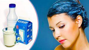 Маска для волос из кисломолочных продуктов