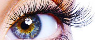 Сухость кожи возле глаз