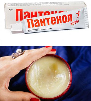 Пантенол и жирный крем после пилинга